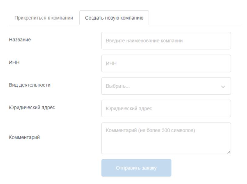 Изображение - Что такое система домклик (парлайн) от сбербанка akkreditaciya-v-parter-onlayn